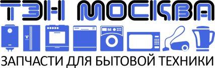 ТЭН Москва